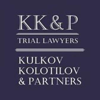 Кульков, Колотилов и партнеры