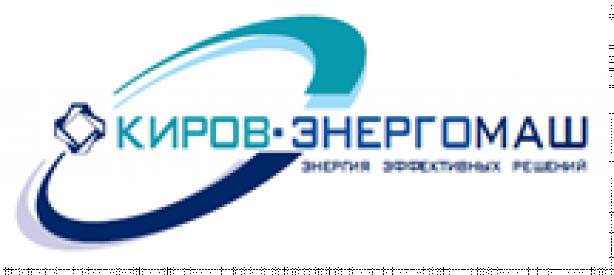 Завод Киров-Энергомаш