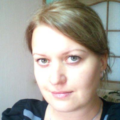 Вакансии главный бухгалтер ангарск донская наталья сергеевна бухгалтер