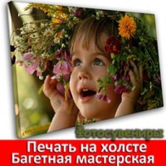 Елена Печатникова Новочебоксарск