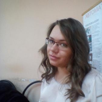 Лукашенко Елена Ивановна