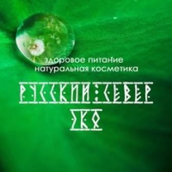 Русский-Север Эко
