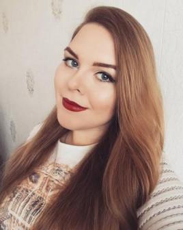 Ганина Лилия Олеговна