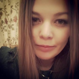 Петелина Александра Александровна