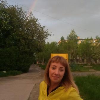 Ермоленко Анна