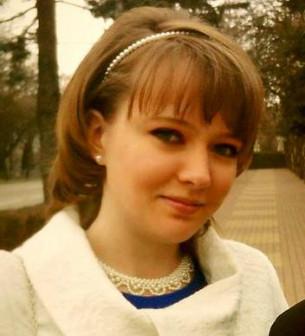 Ерёмина Анна Александровна