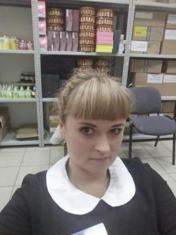 Ващенко Анна Олеговна