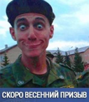Саркисов Ашот Тигранович