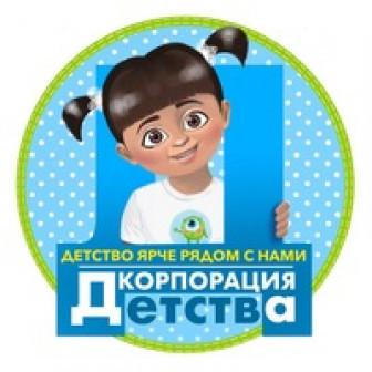 Детский-Клуб Корпорация-Детства