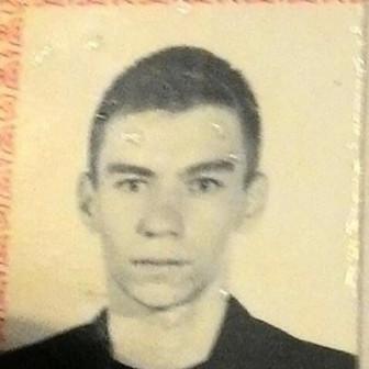 Владыцкий Александр Михайлович