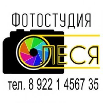 Галина Данильчева
