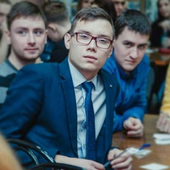 Крайнов Владислав Сергеевич