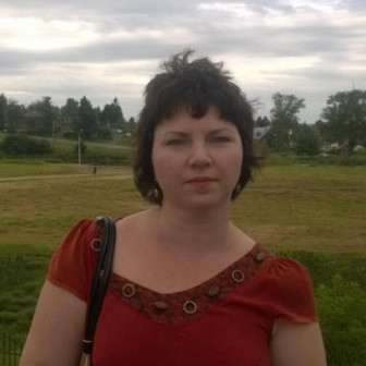 Аксёнова Евгения Геннадьевна