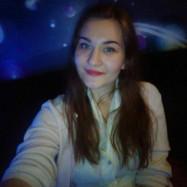 Гончарова Арина Андреевна