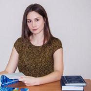 Одинцова Наталья Евгеньевна