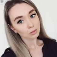 Исаева Диана Юрьевна