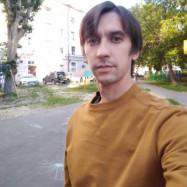 Евграшин Николай Юрьевич
