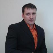 Ерошенко Дмитрий Александрович