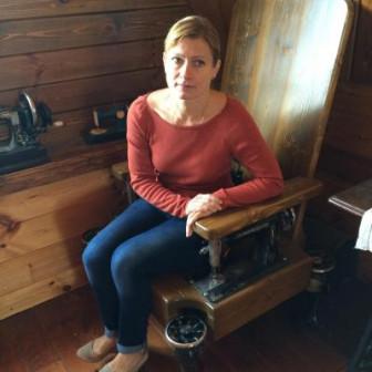 Семенютина Наталия Владимировна