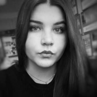 Лагута Кристина Геннадьевна