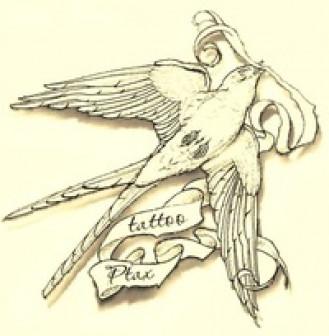 Павел Ptax Птахин