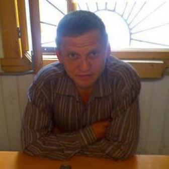 Еременко Дмитрий Викторович