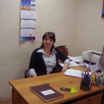 Стеканова Юлия Владимировна