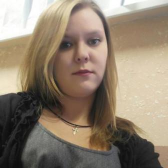 Беловолова Екатерина Геннадьевна