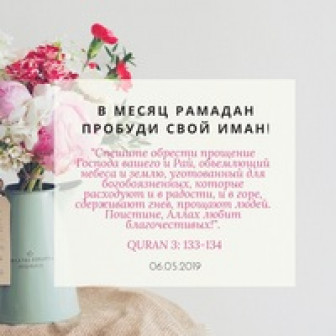 Роза Исламова Ремонтова
