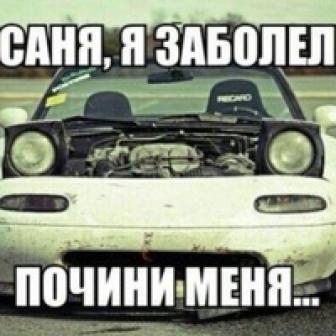 Александр Колегов