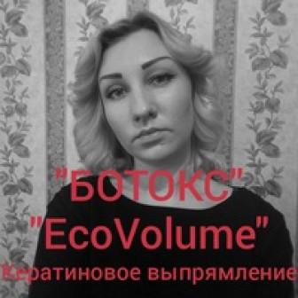 Екатерина Эковолюм Тюмень