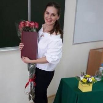 Найдён Екатерина Юрьевна
