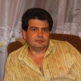 Третьяков Александр Вячеславович