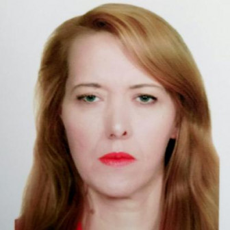 Лущик Татьяна Юрьевна