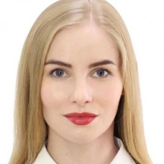Кипрушкина Дарья Олеговна