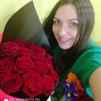 Аня Буканова Хомылева