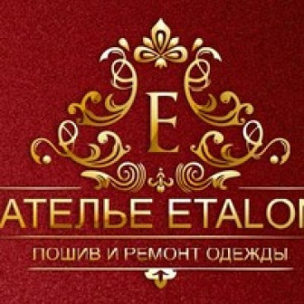 Екатерина Слепова