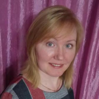Савонина Юлия Николаевна