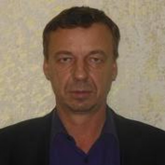 Слепов Дмитрий Владимирович