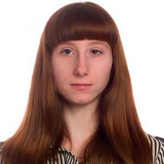 Гладкова Дарья Сергеевна