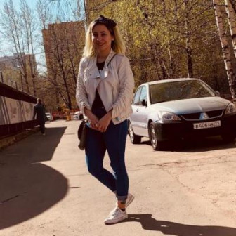 Нгуен Надежда Александровна
