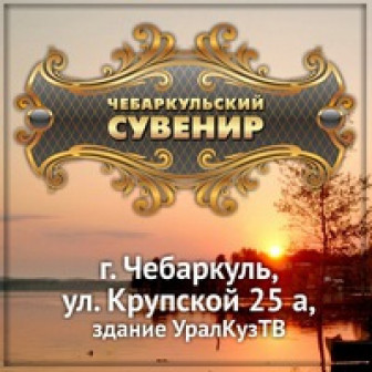 Лидия Мытикова