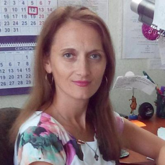 Гончаренко Алла Александровна