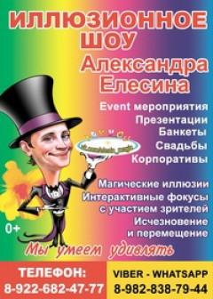 Виталий Поляшов