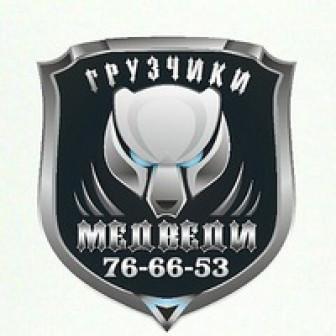 Вадим Сахурдинов
