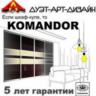 Гульнара Шамсиярова Дуэт-Арт-Дизайн