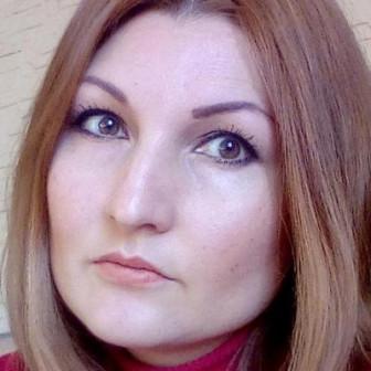 Бочкова Ирина Константиновна