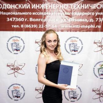 Назаренкова Екатерина Сергеевна