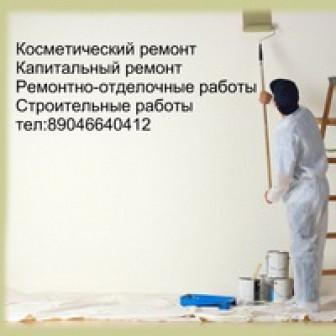 Эмиль Рустемович