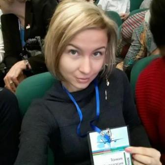Тонких Анастасия Михайловна